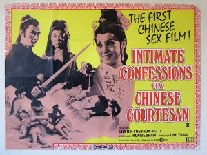 Intimate Confessions of a Chinese Courtesan, The