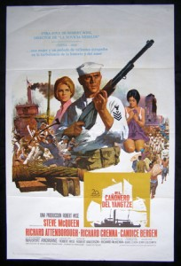 Sand Pebbles, The