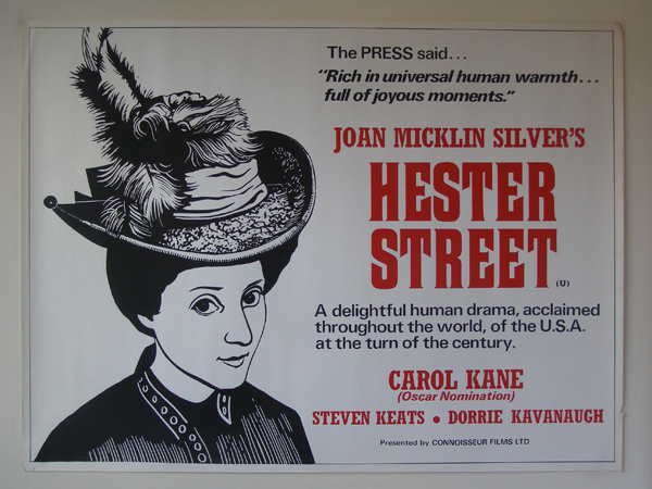 america and the idea of immigration in the movie hester street by joan micklin silver
