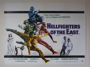 Hellfighters Of The East